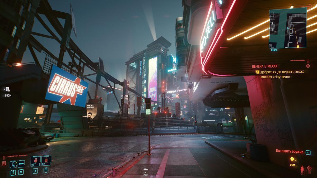 Обзор Cyberpunk 2077: современная классика, но нужен напильник (18+) (cyberpunk 2077 3)