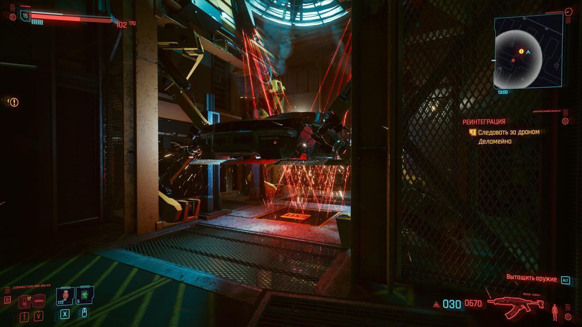 Обзор Cyberpunk 2077: современная классика, но нужен напильник (18+) (cyberpunk 2077 31)