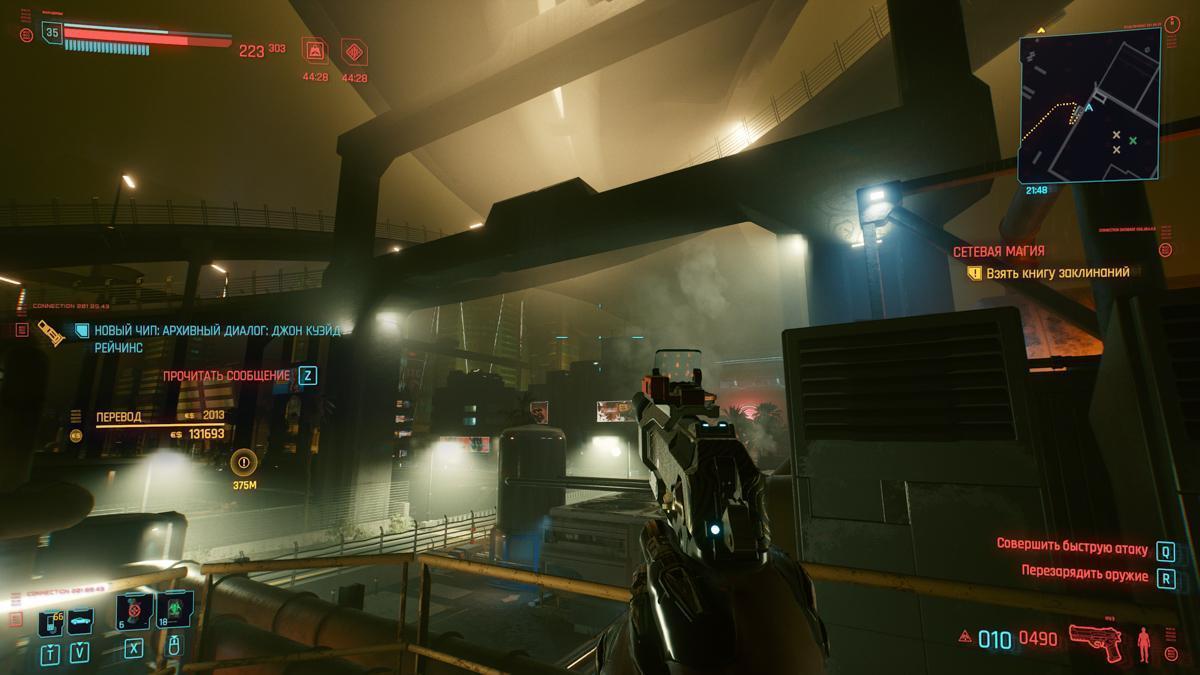Обзор Cyberpunk 2077: современная классика, но нужен напильник (18+) (cyberpunk 2077 54)
