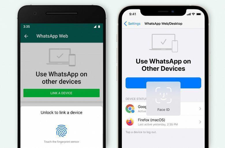 Десктопная версия WhatsApp будет требовать биометрическую аутентификацию (dims 0 large)