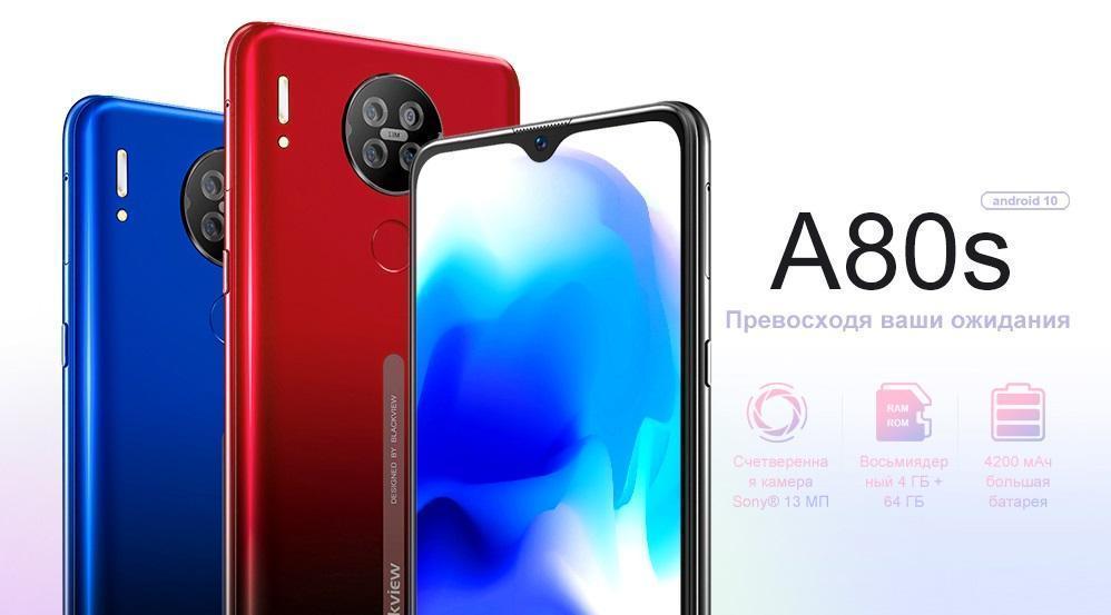 5 бюджетных смартфонов на AliExpress: что купить (h8de0a1b13510430bb599a9ae3cc414a0w)