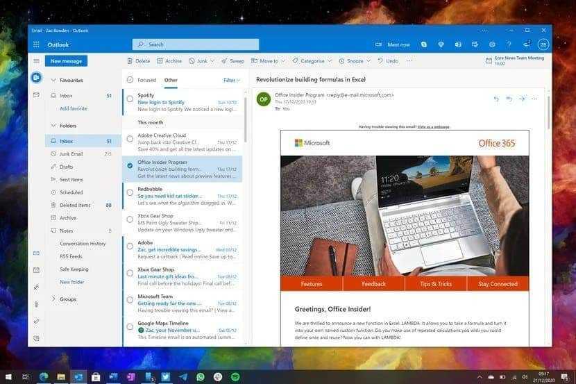 Microsoft заменит почту и календарь в Windows 10 на единое приложение (outlook web app)