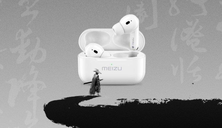 Meizu выпустила новые наушники с шумоподавлением (pic)