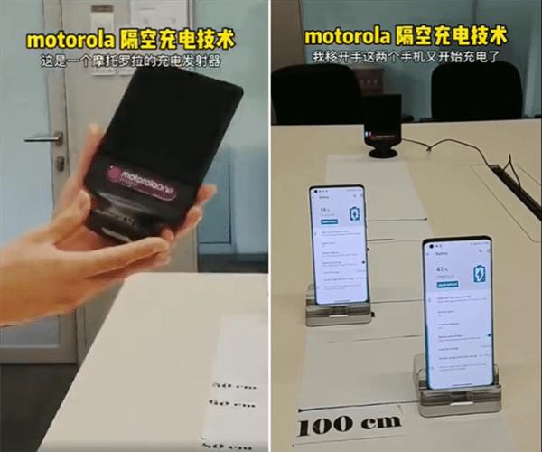 Motorola показала своё видение беспроводной зарядки по воздуху (s 158c946898ea4db889776ec2f501f9f4)