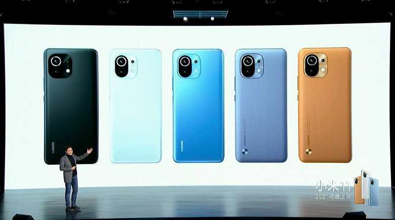 Xiaomi Mi 11 может воспроизводить музыку на двух гарнитурах одновременно (screen1212 large)