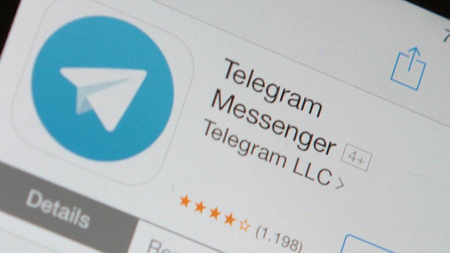 Telegram могут удалить из App Store (utsu)