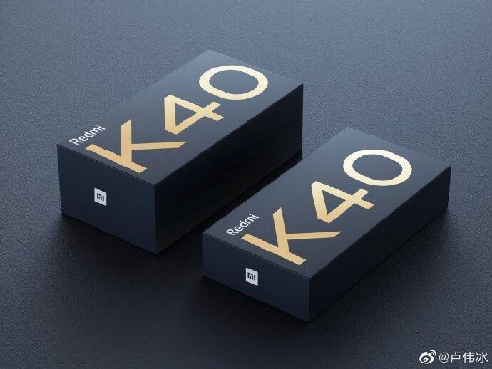Предполагаемые характеристики смартфона Redmi K40 (redmi k40 retail box leak)