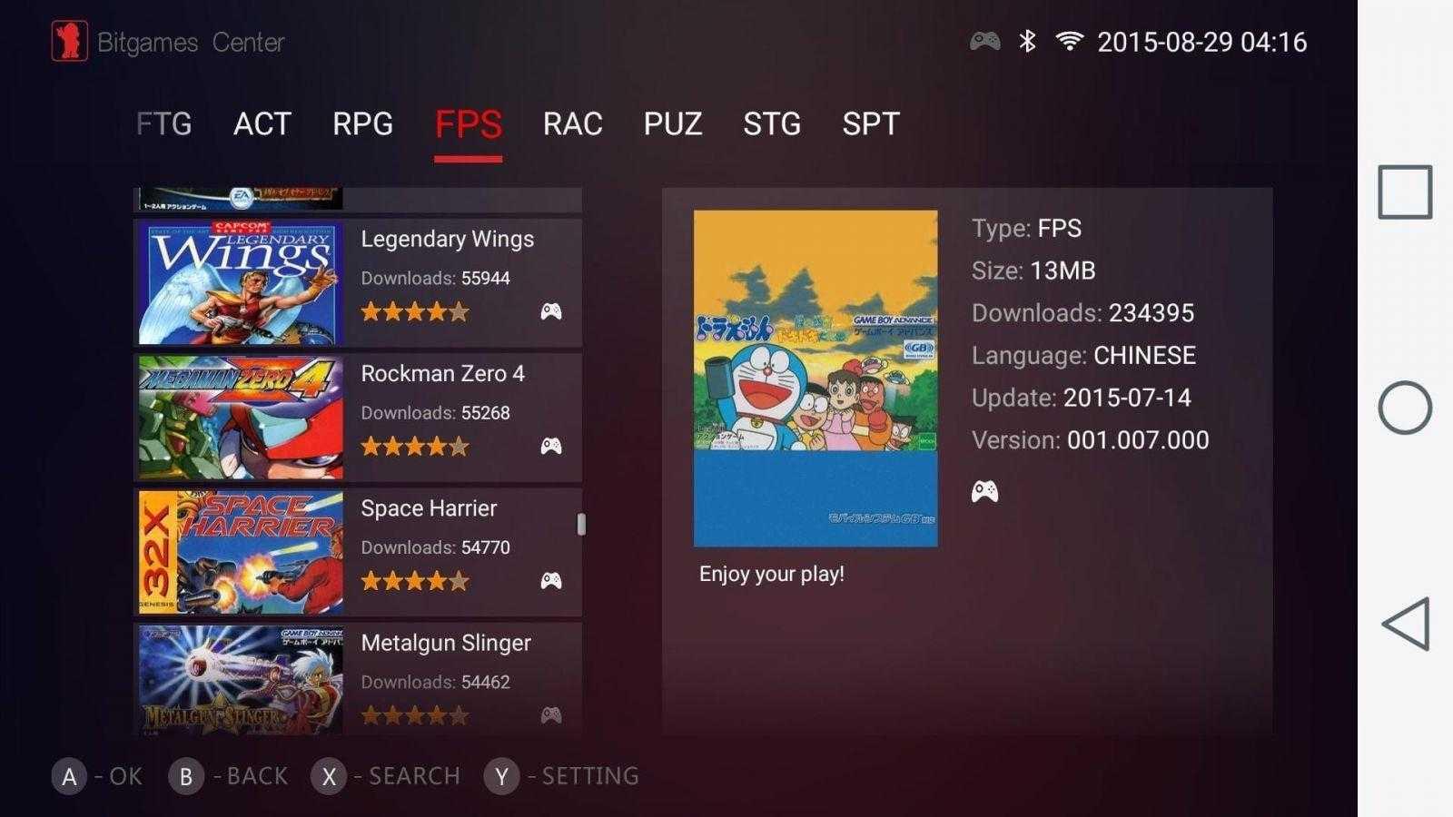 Обзор Bluetooth-геймпада iPega PG-9021 (Screenshot 2015 08 29 04 16 45)