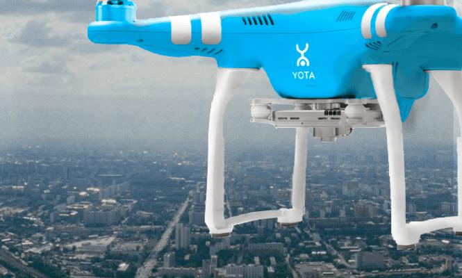 Yota первой в мире среди мобильных операторов запускает доставку SIM-карт дронами (pic 3 dron)