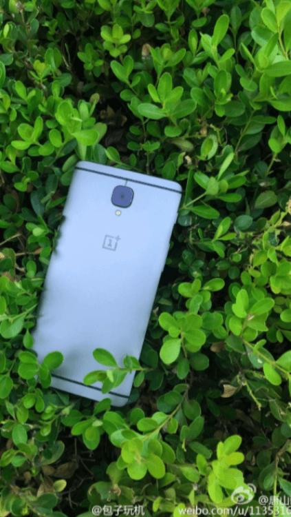 Слухи: в интернете появились фотографии OnePlus 3 (OnePlus. 750)