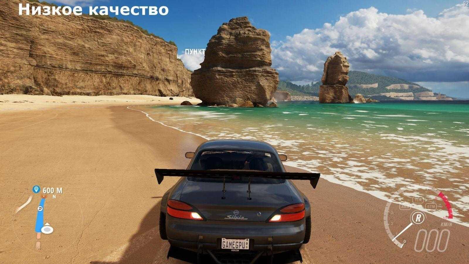 Forza Horizon 3: тестирование производительности (2 3)