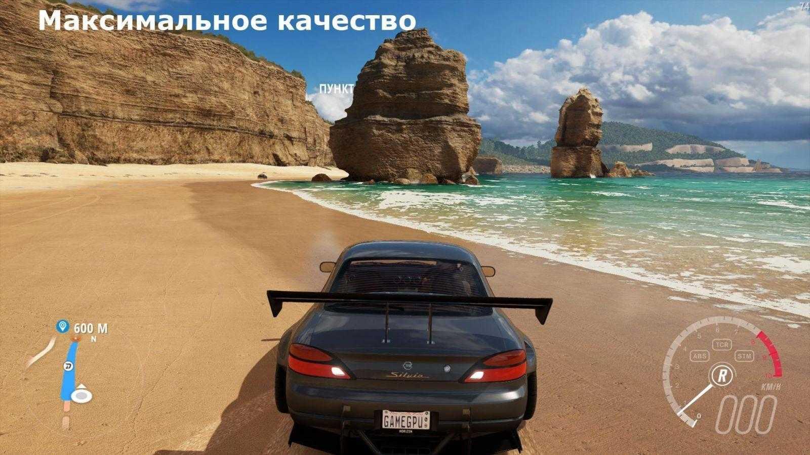 Forza Horizon 3: тестирование производительности (3 2)
