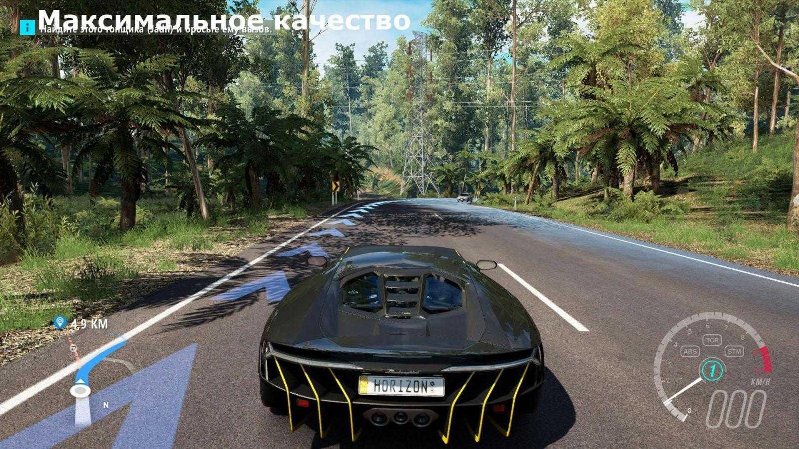 Forza Horizon 3: тестирование производительности (5)