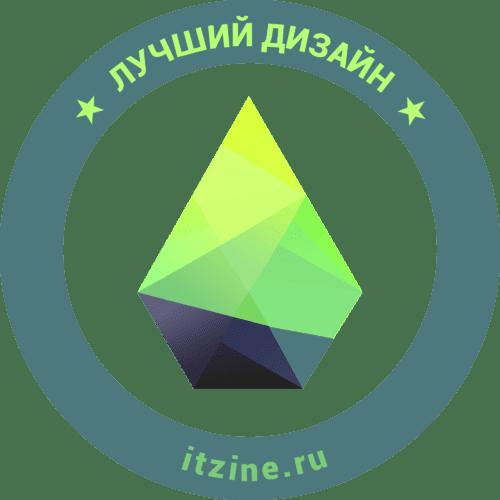 Медали лучшим продуктам по версии ITZine.ru (best design e1501332684327)