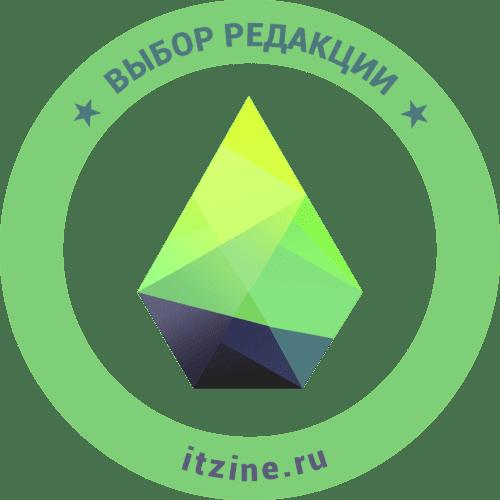 Медали лучшим продуктам по версии ITZine.ru (editors choice e1501332609976)