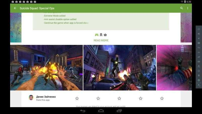 leapdroid5 - Обзор LeapDroid. Как играть в Android-игры на ПК без Bluestacks
