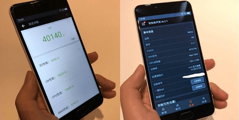 Слухи про Meizu M5 Слухи про Meizu M5