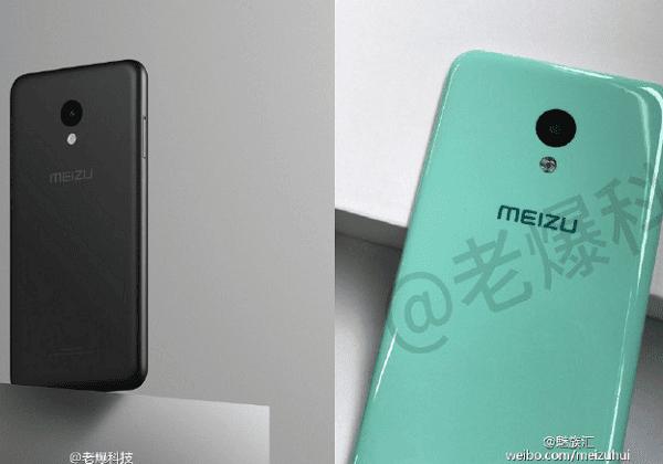 Слухи про Meizu M5 (meizum5)