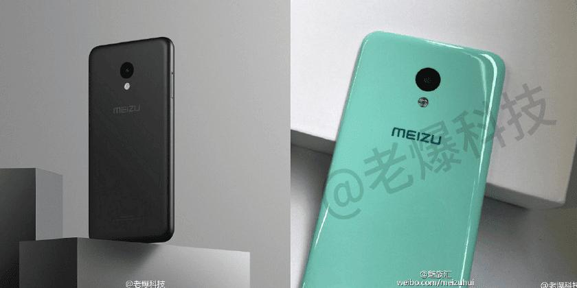 meizum5 - Слухи про Meizu M5