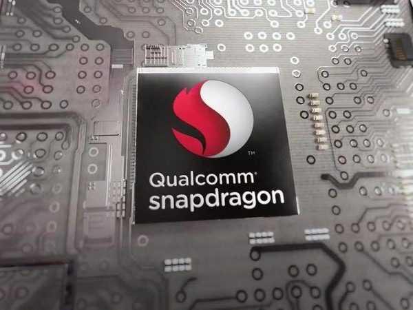 Qualcomm представила Snapdragon 835 (snapdragon 8151)