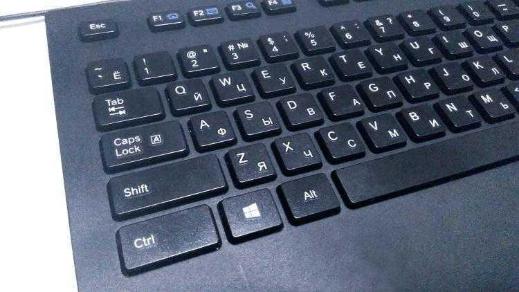 L 280e 5 1 - Обзор почти бесшумной клавиатуры Logitech K280e
