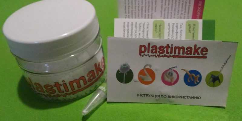 Обзор и возможности термопластика на примере «Plastimake» (plastimake 1)