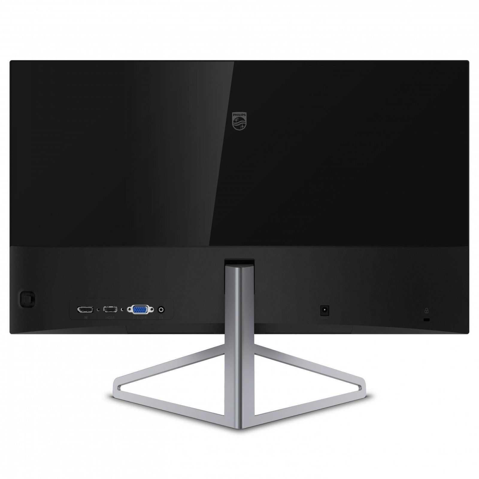 245C7QJSB b - Компания Philips выпустила новый сверхтонкий монитор Moda с поддержкой Ultra Wide Color