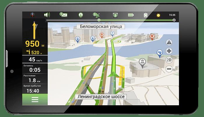 Навигационный планшет NAVITEL A737 доступен для предзаказа (A737 front)