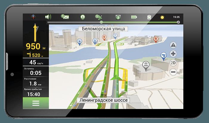 A737 front - Навигационный планшет NAVITEL A737 доступен для предзаказа