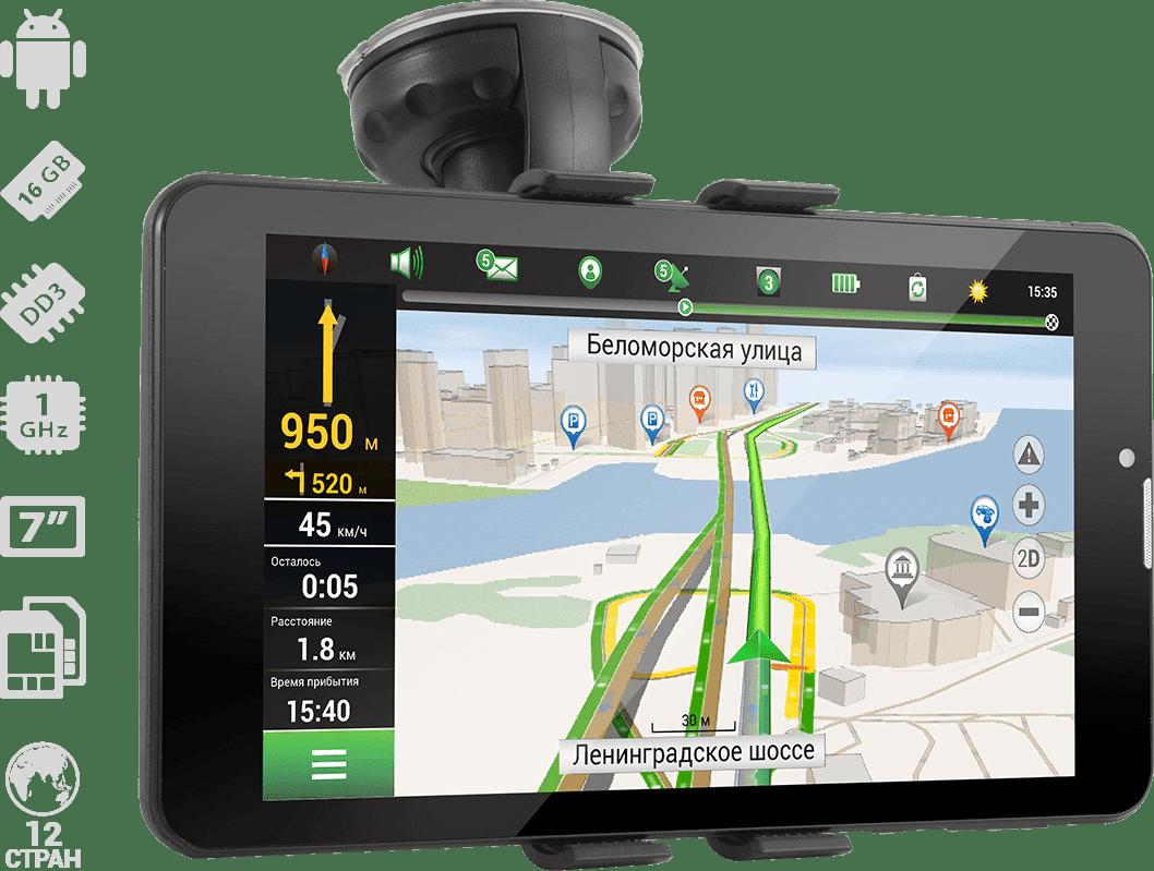 NAVITEL A737 02 - Навигационный планшет NAVITEL A737 доступен для предзаказа