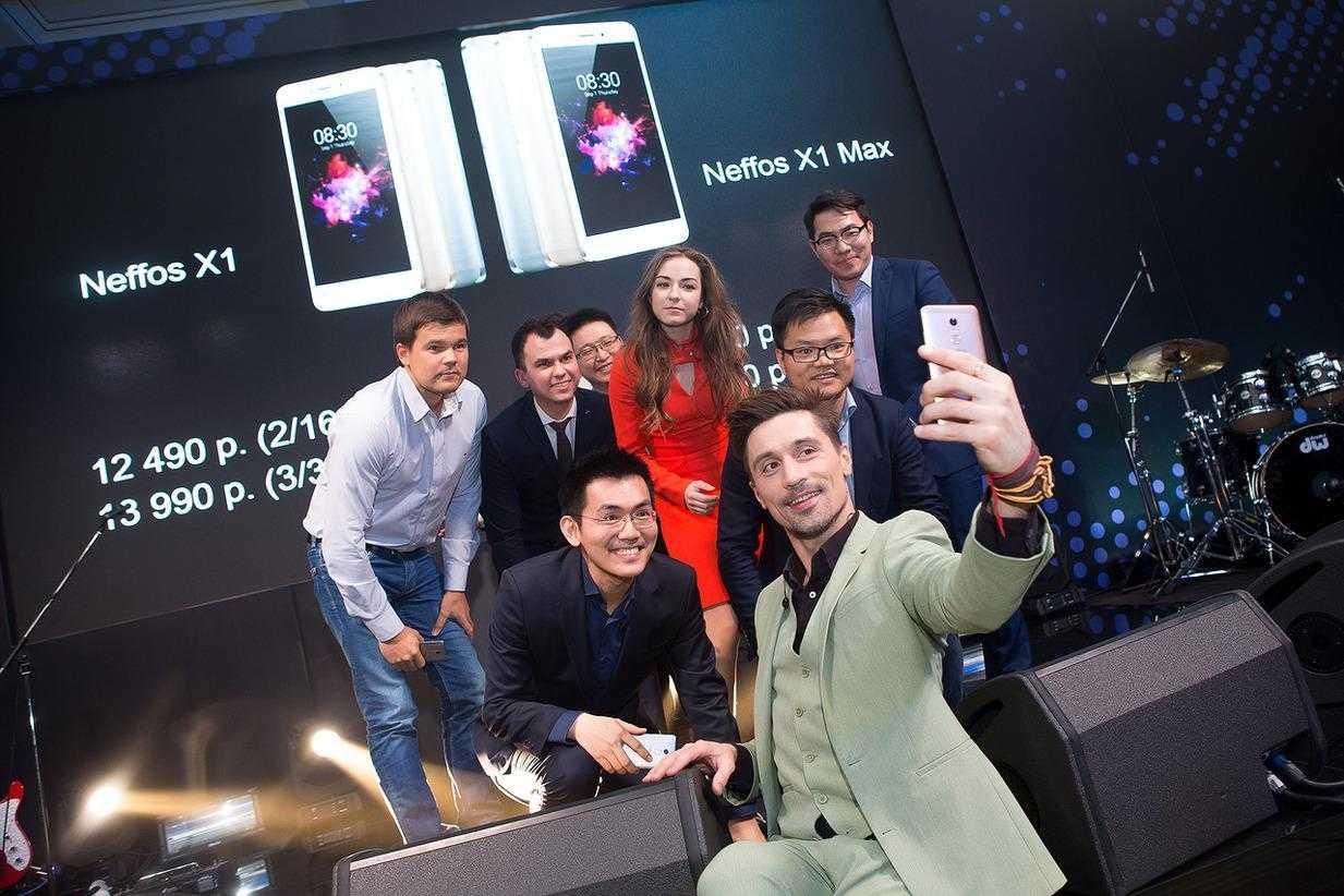 Neffos X1 at Four Seasons Moscow 9 - TP-Link представил новые смартфоны Neffos X1 и X1 Max в России