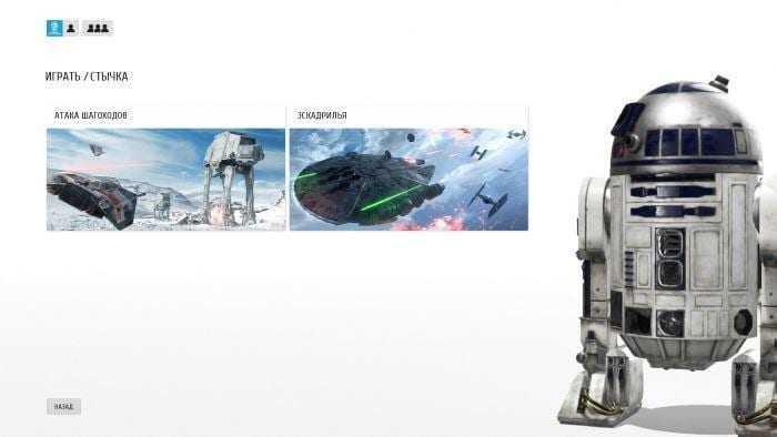 battlefront4