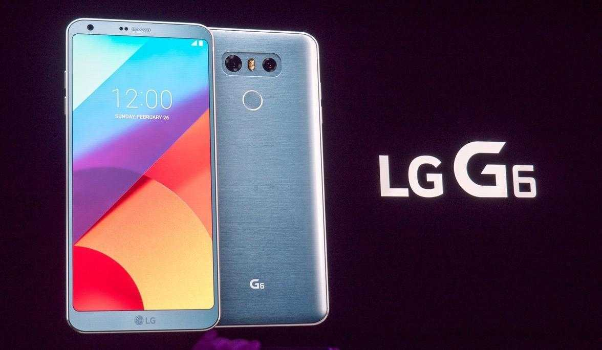 MWC 2017. LG показала новый смартфон G6 MWC 2017. LG показала новый смартфон G6