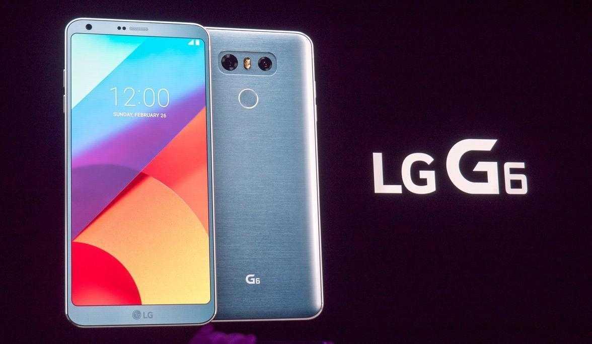 lg g6 liveblog e1488194609853 - MWC 2017. LG показала новый смартфон G6
