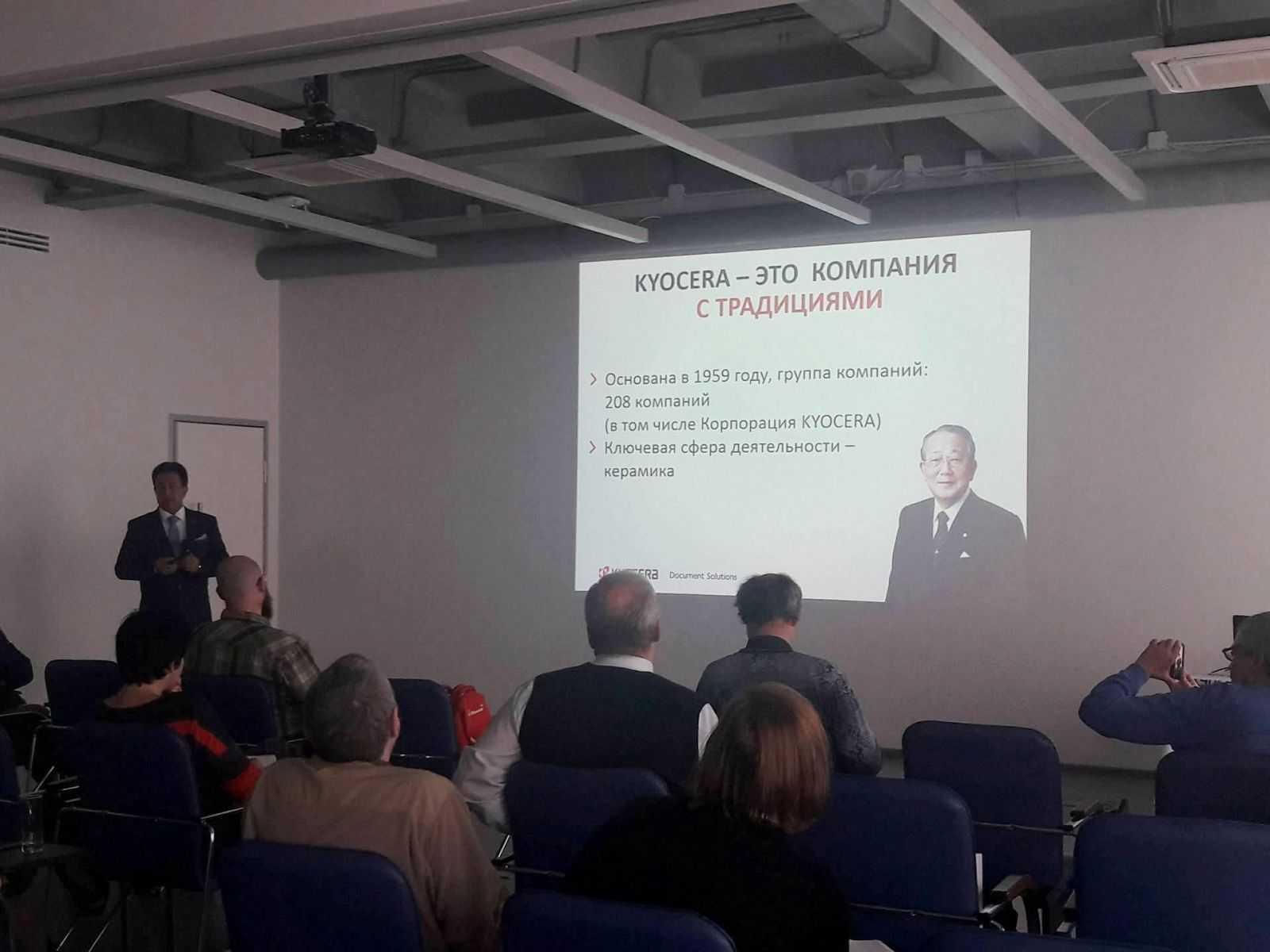 Kyocera и IDC рассказали о рынке печати в России (16777156 10208263962225801 590654507 o)