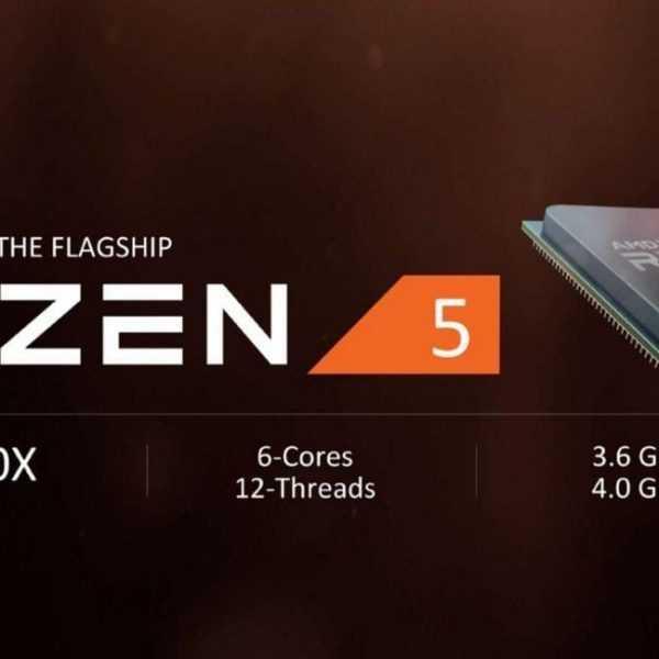 AMD RYZEN 5 TITLTE