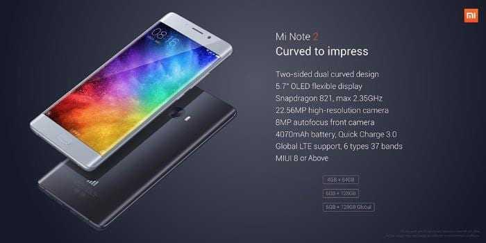 Xiaomi Mi Note 2 1 gearbest