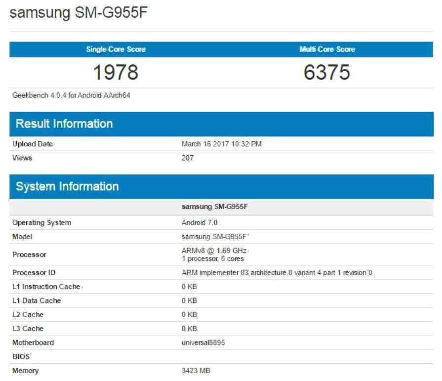 galaxy s8 plus geekbench - Samsung Galaxy S8 Plus на процессоре Exynos появился в тесте Geekbench