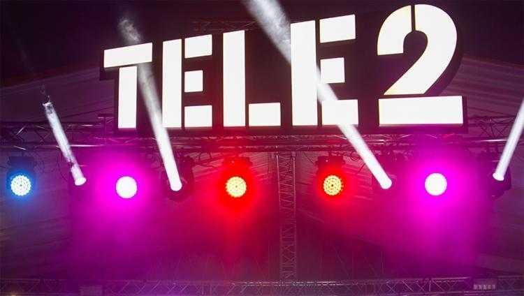 tele1 - Абоненты Tele2 могут звонить через Wi-Fi в метро
