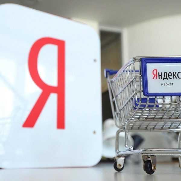 Яндекс.Маркет и GfK Rus рассказали, как россияне покупают со смартфонов (37473bab3d414232566ec785d1770966 rmJ3YnB)