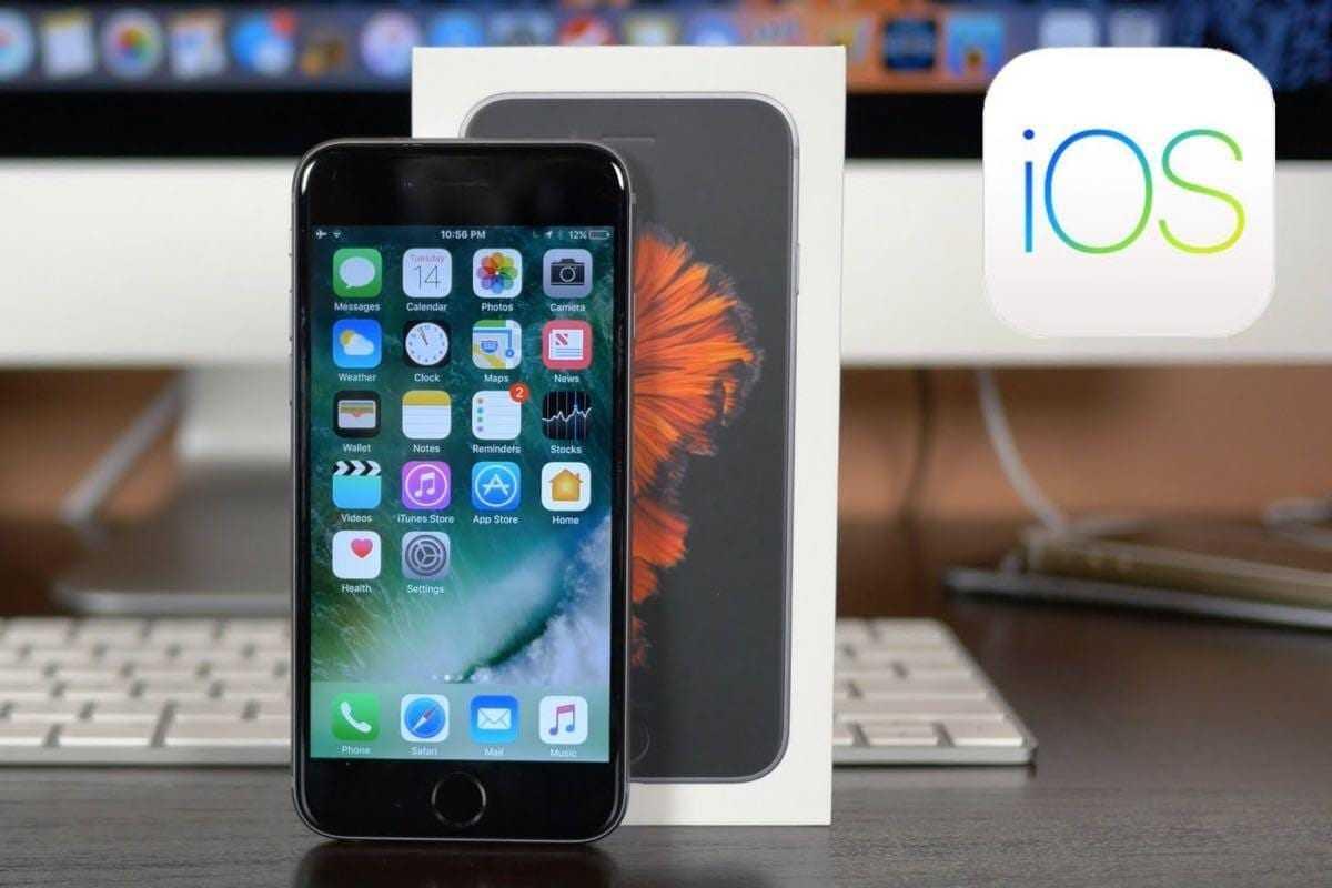 Apple iOS 10.3 beta 1 download iPhone ipad 2 - Вышло обновление iOS 10.3.1 для iPhone и iPad, которое освобождает гигабайты памяти