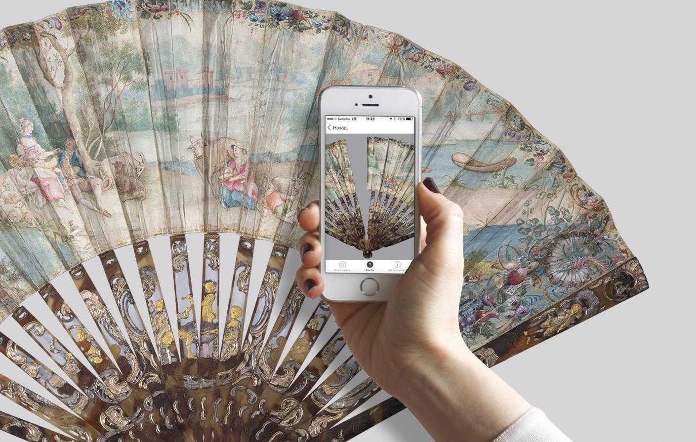 Министерство культуры РФ выпустило приложение для российских музеев с дополненной реальностью Министерство культуры РФ выпустило приложение для российских музеев с дополненной реальностью