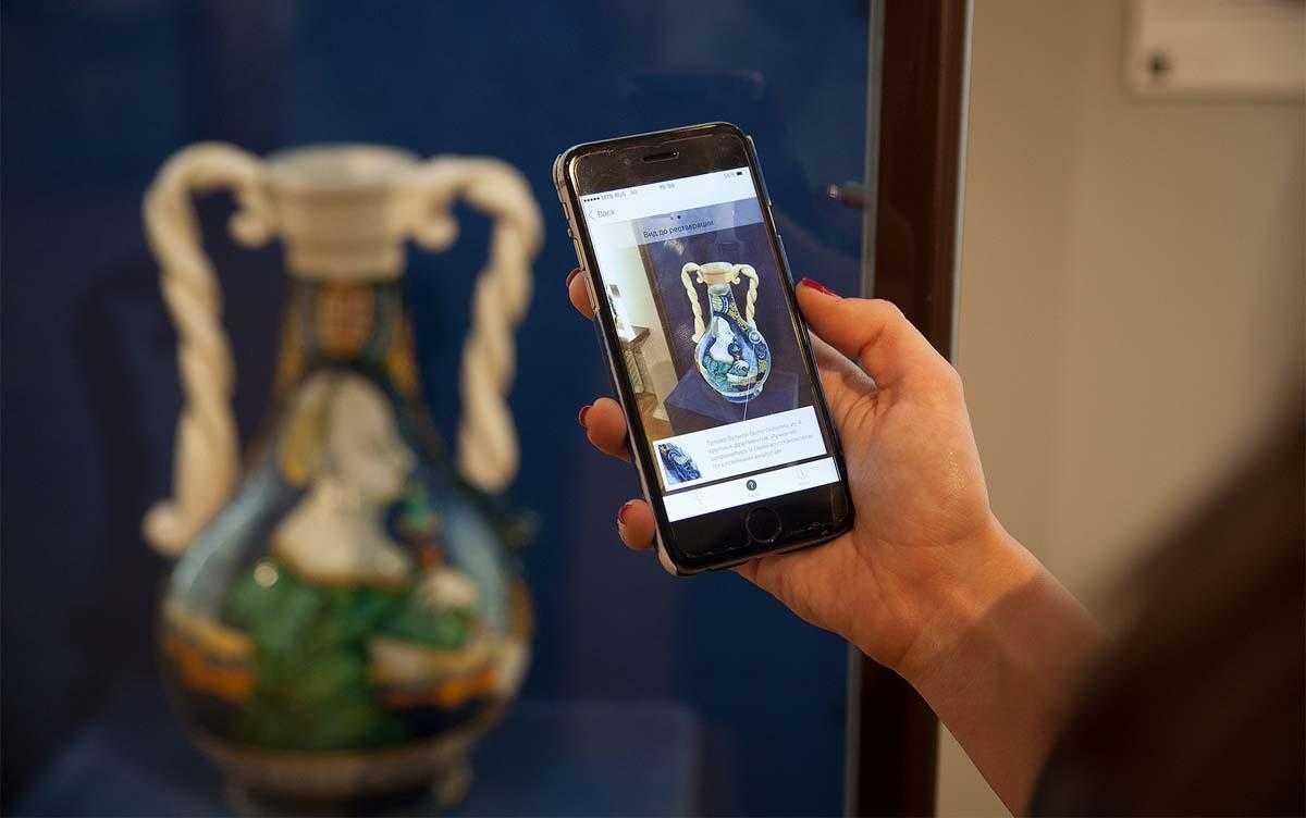 Artefact 2 - Министерство культуры РФ выпустило приложение для российских музеев с дополненной реальностью