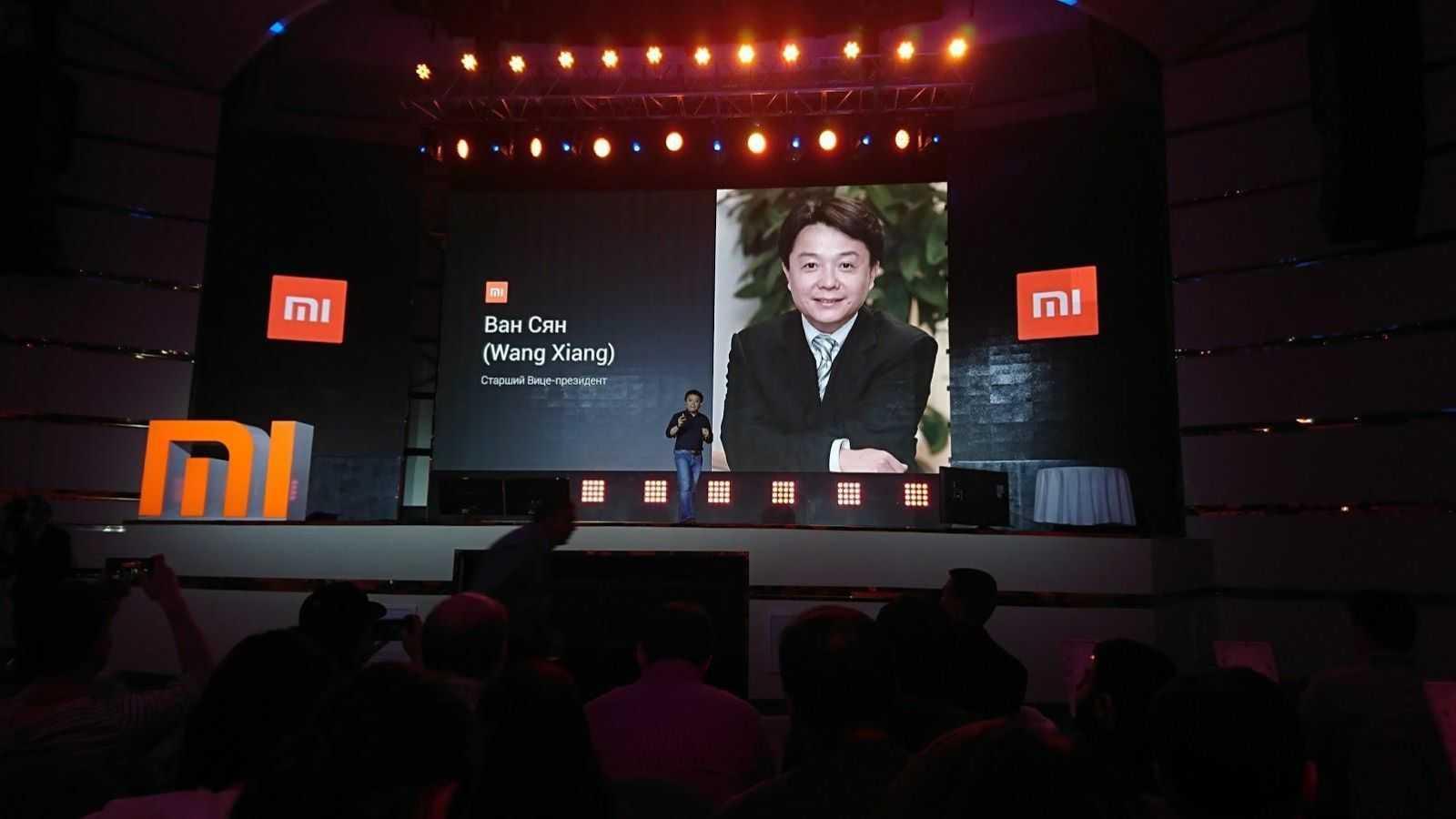 DSC 0015 - Xiaomi показала три новых смартфона в России