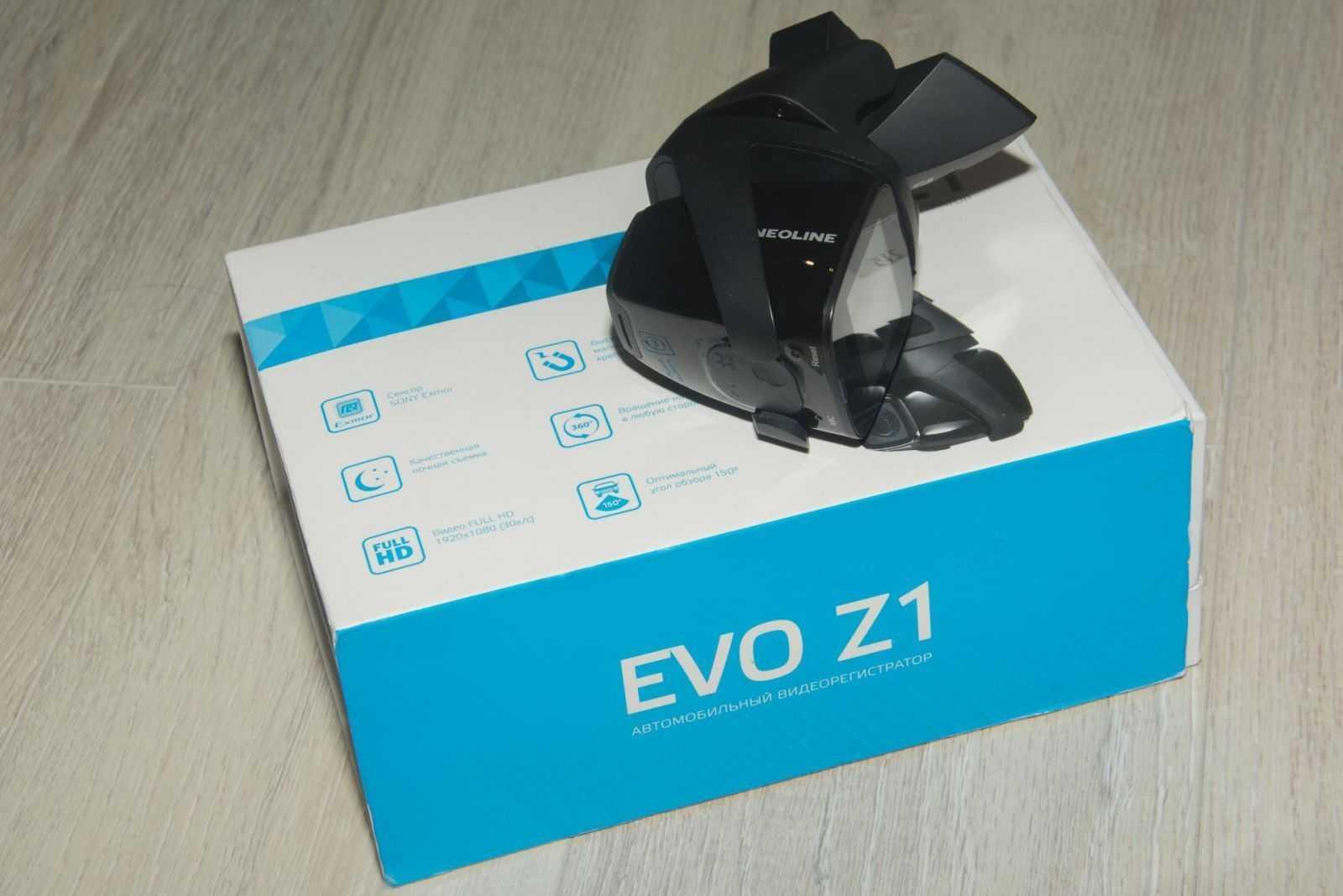 DSC 2215 Edit - Удобный компаньон. Обзор видеорегистратора Neoline EVO Z1