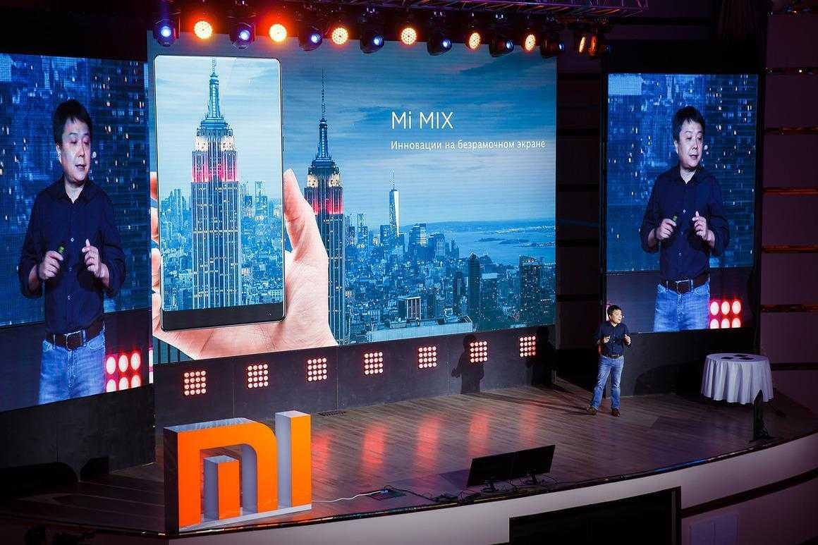 NICK6646 - Xiaomi показала три новых смартфона в России