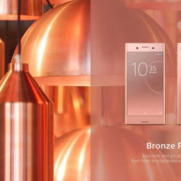Sony представила Xperia XZ Premium в цвете розовая бронза (XZ Pemium Bronze Pink Colour and Material Stories 1)
