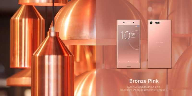 Sony представила Xperia XZ Premium в цвете розовая бронза (XZ Pemium Bronze Pink Colour and Material Stories 1)