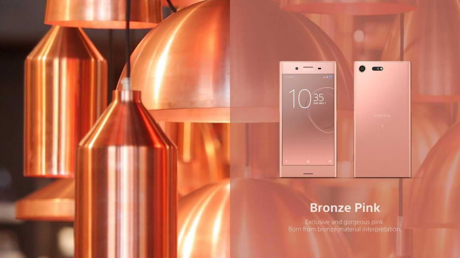 XZ Pemium Bronze Pink Colour and Material Stories 1 - IT Zine - всё о технологиях
