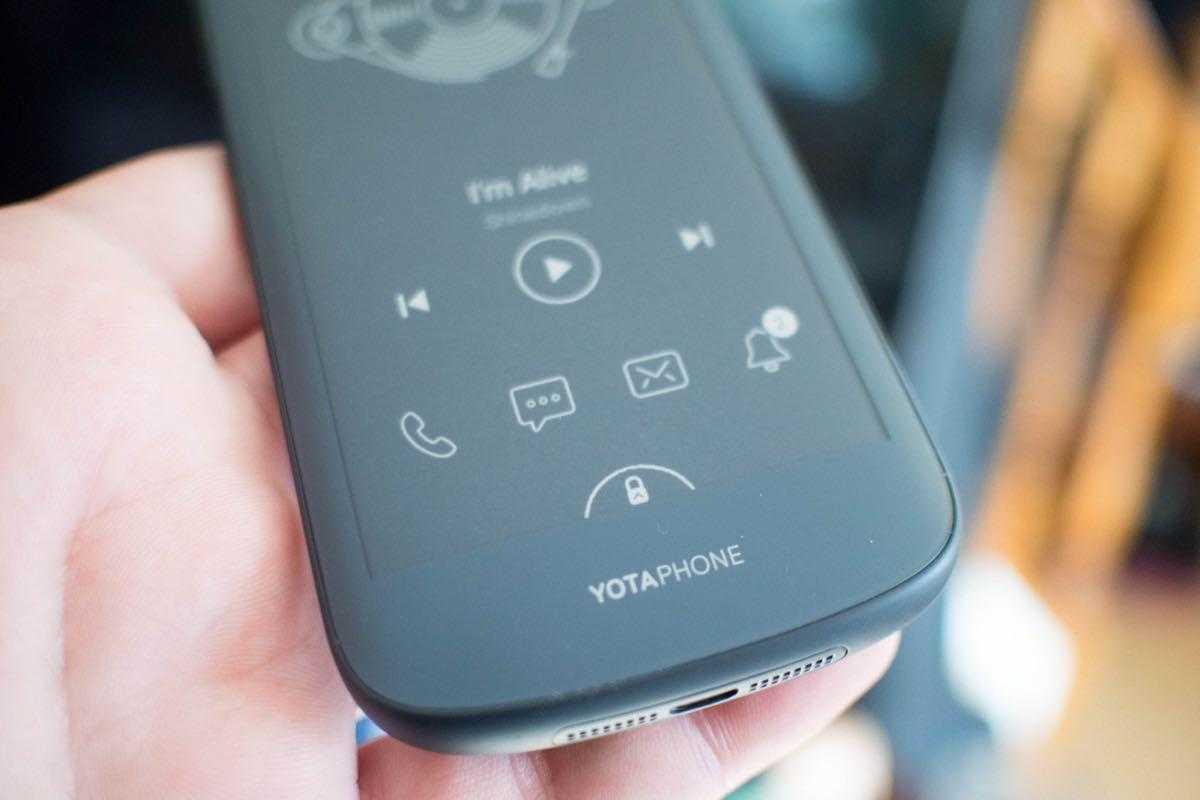 YotaPhone 3 - YotaPhone 3 выйдет в сентябре 2017 года